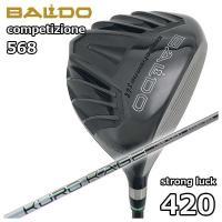 バルド(BALDO) COMPETIZIONE 568ストロングラック 420ドライバー 三菱ケミカル クロカゲXD シャフト|daiichigolf