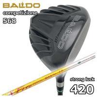 バルド(BALDO) COMPETIZIONE 568ストロングラック 420ドライバー コンポジットテクノ ファイアーエクスプレス MAX PLUSシャフト|daiichigolf