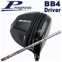(特注カスタムクラブ) Progress プログレス BB4 ドライバー コンポジットテクノ ファイアーエクスプレス PROTOTYPE V -フルスロットル- シャフト|daiichigolf
