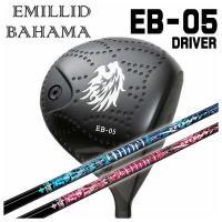 (特注カスタムクラブ) エミリッドバハマ EB-05 ドライバー クライムオブエンジェル ドリーミン(Dreamin`)シャフト daiichigolf