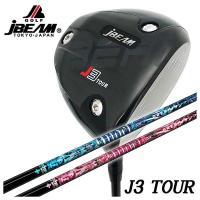 (特注カスタムクラブ) JBEAM(ジェイビーム) J3 TOUR ドライバー クライムオブエンジェル ドリーミン(Dreamin`)シャフト|daiichigolf