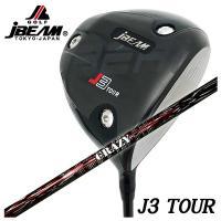 (特注カスタムクラブ) JBEAM(ジェイビーム) J3 TOUR ドライバー クレイジー(CRAZY) シューター(Shooter)シャフト|daiichigolf