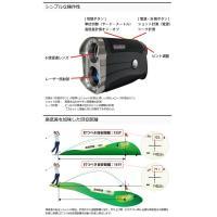 ショットナビ レーザースナイパー X1 Shot Navi Laser Sniper X1 レーザー距離計測器 あすつく daiichigolf 03