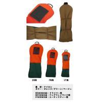 ローズアンドファイアー ヘッドカバー オレンジ/グリーン/ベージュ ROSE&FIRE(DR用、FW用、UT用)※単品販売となります。|daiichigolf|02