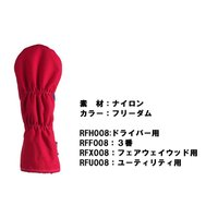 ローズアンドファイアー ヘッドカバーフリーダム (DR用、3番、FW用、UT用) ROSE&FIRE daiichigolf 02