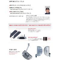(ネット限定価格)  ブリヂストン TDシリーズ パター TD-01 TD-02 TD-03|daiichigolf|02