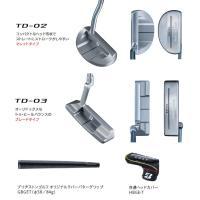 (ネット限定価格)  ブリヂストン TDシリーズ パター TD-01 TD-02 TD-03|daiichigolf|03