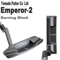 山田パター工房 マシンミルドシリーズ エンペラー2 バーニングブラック パター Emperor2 Burning Black|daiichigolf
