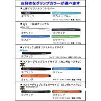 山田パター工房 ハンドメイド カマクラ パター Kamakura|daiichigolf|05