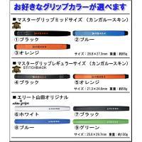 山田パター工房 ハンドメイド カマクラ パター Kamakura|daiichigolf|06