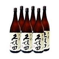 久保田 千寿(吟醸酒)1800ml 6本