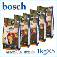 bosch(ボッシュ)ハイプレミアム ラム&ライスは、15kgくらいまでの活発に動く元気な成犬用のド...