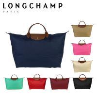普段使いのバッグとしてパリジェンヌに大人気! 大きいバッグなのに小さく畳めてとっても便利!見た目以上...