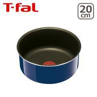 爽やかブルーが食卓のアクセントに♪ スープやソース作り、麺類を茹でるのに便利!  ◆アイテム:ソース...