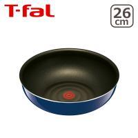 爽やかブルーが食卓のアクセントに♪ 深さがあるので、炒め煮や煮込み料理にも最適♪  ◆アイテム:ウォ...