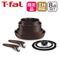 普段使いに最適な中・大型のフライパンや使いやすいサイズの片手鍋、専用取っ手が2本付いた便利な8点セッ...