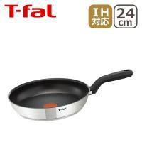 普段使いにちょうどいい24cmは、焼き物・炒め物にピッタリ!  ◆アイテム:フライパン 24cm(モ...
