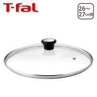 水滴が流れやすいドーム型で、調理中の様子が確認しやすくとっても便利♪握りやすいつまみや蒸気孔、強化ガ...