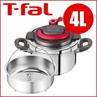 ファミリーにピッタリなサイズの圧力鍋。  ◆アイテム:ワンタッチ開閉圧力鍋 4L(モデルNo.:P4...