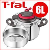 4〜6人用にピッタリサイズの圧力鍋。  ◆アイテム:ワンタッチ開閉圧力鍋 6L(モデルNo.:P43...