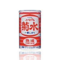"""菊水 熟成ふなぐち一番しぼり200ML缶30本入り1ケース """"熟成""""という時を経たものでしか味わえな..."""