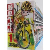 弱虫ペダル/1-40巻セット+公式ファンブック/非全巻セット/少年チャンピオンコミックス//渡辺航/...