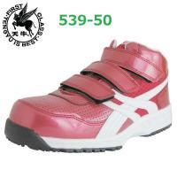 ■商品説明 品質:甲被/合皮ラメ入/メッシュ 靴底/EVA/ラバー  カラー:赤、シルバーグレー、ゴ...