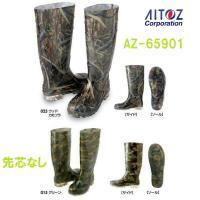 レインブーツ 迷彩 AZ-65901 アイトス 長靴(65901az)