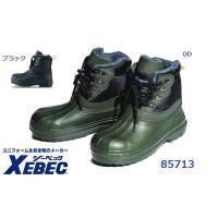■商品説明 「軽さも、暖かさも、譲れない」 めちゃ軽仕様の防寒作業靴です。 超軽量のEVAソールで片...