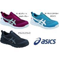 ■商品説明 カジュアル感覚のスリッポンタイプの安全靴です。モノソック構造と かかと部のループテープで...