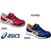 ■商品説明 アシックス安全靴の新商品ローカットタイプの予約販売です。 9月上旬の発送予定です。(前後...