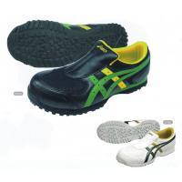 ■商品説明 カジュアル感覚の安全靴です。 脱ぎ履き便利なスリッポンタイプです。 安全性:JIST81...
