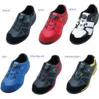 ■商品説明 スポーツブランドIGNIO(イグニオ)のセーフティースニーカーです。  靴ひもからダイヤ...