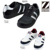■商品説明 自重堂のZ-DRAGON(ジードラゴン)の安全靴です。 男女兼用で着用シーンを選ばないセ...