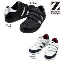 ■商品説明 自重堂のZ-DRAGON(ジードラゴン)の安全靴です。 男女兼用で着用シーンを選ばないマ...