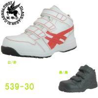 ■商品説明 品質:甲被/PU/合皮  靴底/EVA/ラバー  カラー:白×赤、黒×黒 サイズ:24....