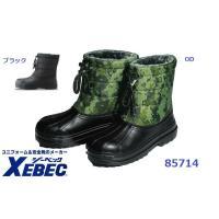 ■商品説明 「雪に強い味方!」 寒冷地仕様のEVA防寒長靴です。 超軽量のEVAソールで片足「450...