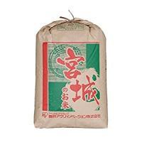 ◆宮城県産ひとめぼれ「玄米」です。◆玄米でのお届けなので、5分づき・7分づきなどお好みの精米歩合に精...