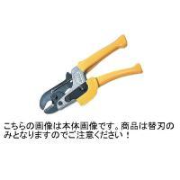 ◆適応本体:IV-0110◎IVE0110