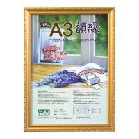 ◆つや消し金の装飾が高級感を高めます。◎フエル販売 nakabayashi フKWP40