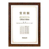 ◆木目調のシマ模様が美しい額縁です。◎フエル販売 nakabayashi フKW109JH