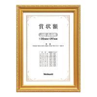 ◆つや消し金の装飾が高級感を高めます。◎フエル販売 nakabayashi フKW202JH