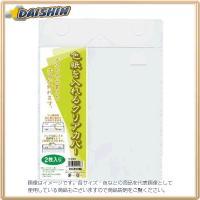 ◆商品仕様規格:色紙用◎カンコウ(ウズマキ)