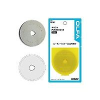 オルファ OLFA  替刃 円形刃 60mm 1枚 RB60 [A011318]