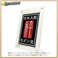 ◆商品仕様規格:B5判◆外寸:縦304×横225mm◆収容寸法:縦270×横191mm◎ベロス