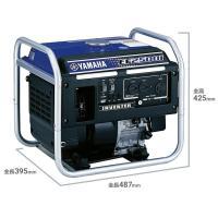 ◆国土交通省指定97基準値超低騒音型◆2.5kVAオープン型インバーター発電機/25Aコンセント付!...