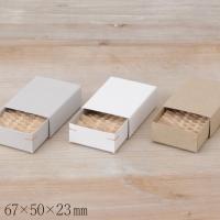 角留め箱×マッチ箱で、ひと味違うスリーブボックスができました。  一般的なスリーブ箱は、貼りや組箱で...