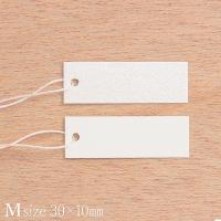 上質紙を使用した日本製の糸付き値札タグ(下げ札)です。ミニサイズのタグ一枚一枚に糸を通してあるので、...