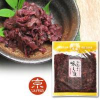 古くから京都・大原の郷で伝えられてきた「しば漬」。茄子に赤紫蘇と塩を使い、乳酸発酵させています。 近...