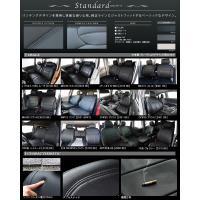 ZVW30 プリウス シートカバー 5人乗り(H23/12〜H24/05) mLINE スタンダード|daizens-shop|02